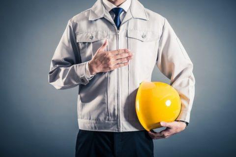 【求人募集】和気藹々とした職場で、「確かな技術」を身に付けませんか?